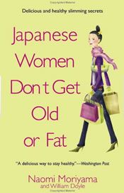 4 Cycle Fat Loss - Japanese diet - results in 2 weeks days) - Discover the World's First & Only Carb Cycling Diet That INSTANTLY Flips ON Your Body's Fat-Burning Switch Random House, Tokyo Kitchen, Date, Japanese Diet, Japanese Style, Traditional Japanese, Japanese Warrior, Old Fat, Carb Cycling Diet