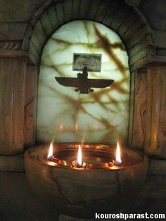 One feature of Zorastrian temples, like this one, is a fire that never stops burning.