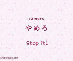 Basic Japanese Words, Japanese Phrases, Study Japanese, Japanese Culture, Learning Japanese, Japanese Language Lessons, Korean Language Learning, Learn A New Language, Hiragana
