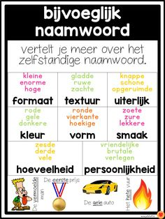 School Tool, School Hacks, Primary Education, Kids Education, Childhood Education, Educational Leadership, Educational Technology, Learn Dutch, Dutch Language