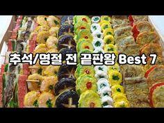 My Best Recipe, Korean Food, Food Menu, I Am Awesome, Good Food, Lose Weight, Food And Drink, Diet, Vegetables