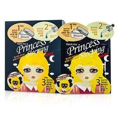 Princess 3-Steps Mask - Sleeping - 10pcs