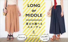 ファッション[バナー/banner]