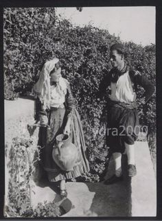 GREECE CORFU LOCAL WOMAN MAN FOLK COSTUMES DRESS ORIGINAL PHOTO. www.ebay.com