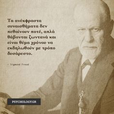 Psychology Quotes, Sigmund Freud, Greek Quotes, True Words, Famous Quotes, Poems, Lyrics, Mindfulness, Inspirational Quotes