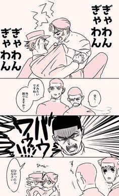🇫inn (@m69re10) さんの漫画 | 84作目 | ツイコミ(仮) Final Fantasy, Manga, Comics, Funny, Anime, Cards, Mango, Manga Anime, Manga Comics