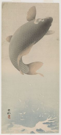 The Freer Gallery of Art and the Arthur M. Sackler Gallery are the Smithsonian's museums of Asian art.