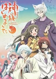 kamisama kiss anime logo - Google Search