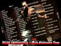 Νότης Σφακιανάκης - Όνειρα και όνειρα (Live Ενθύμιον) - YouTube