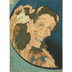 Demon with a Child's Head, from the series Ghost Tales, 1830/ Katsushika Hokusai, Japanese, color woodblock print
