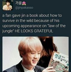 OMG THIS IS TOO PRECIOUS AWW JIN PLEASE TAKE CARE