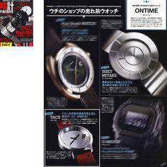 5月27日発売 FINEBOYS時計 VOL.10