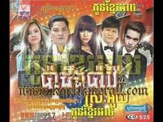RHM VCD Vol 215 | ប៉ាដឹងប៉ាវៃ | Preap Sovath Song | Khmer Song New Year 2015 | Khmer TV Entertainment Online