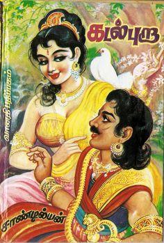 Tamil 13 year Child author releases a book http://www.tentukotta.com/alisha.html