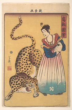 """Utagawa Yoshimori (Japanese, 1830–1884). """"Dutchwoman with Leopard,"""" from the series, 7th month, 1860. The Metropolitan Museum of Art, New York. Bequest of William S. Lieberman, 2005 (2007.49.238)"""