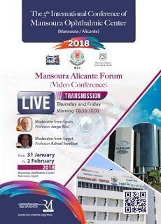 اخبار الدقهلية المؤتمر الدولي الخامس المشترك لمركز العيون بجامعة Mansoura Conference Blog Posts