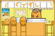 sario.co.jp