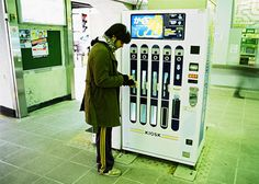 Utterly Unusual Vending Machines of Asia