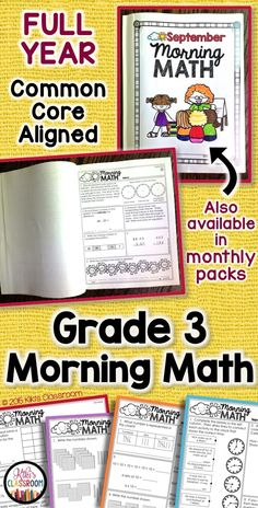 3rd Grade Morning Work for the entire year covers all CCSS math standards, in monthly packs!