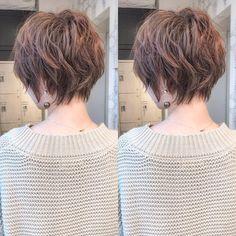 short bob hairstyles For Thick Hair Short Grunge Hair, Edgy Short Hair, Short Hair With Layers, Short Hair Cuts For Women, Curly Short, Bobbed Hairstyles With Fringe, Cute Hairstyles For Short Hair, Shot Hair Styles, Curly Hair Styles