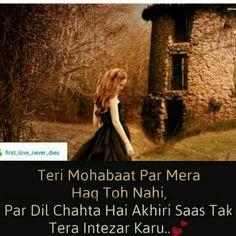 Bewafa Quotes, Hindi Quotes, Shayari In Hindi, Love Never Dies, Sad, Movie Posters, Girls, Toddler Girls, Daughters