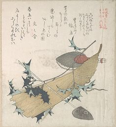 Objects Representing the Ceremony of Exorcising Demons, One of the New Year Performances; surimono by  Kubo Shunman  (Japanese, 1757–1820)