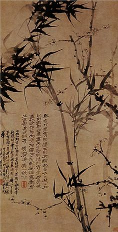 Prunus In Flower And Bamboo : 1656-1707 : Shitao