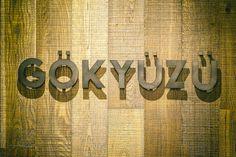 Gokyuzu Restaurant      26–28 Grand Parade Green Lanes N4 1LG  info@gokyuzurestaurant.co.uk020 8211 8406