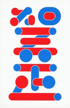 Eye-Popping Graphic Design by Shun Sasaki
