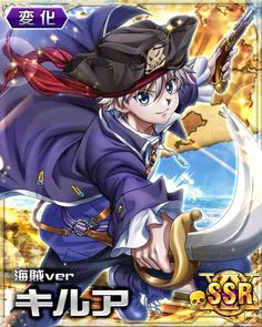 | hunterxhunter | hunter x hunter | anime | manga | hunterxhunter battle collection | hunterxhunter cards | Killua Zoldyck  | Pirate
