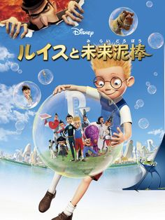 15 Best Walt Disney 13 Disney Movie Posters From Around The World