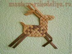 Мастер-класс по плетению из газет: Олень