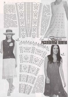 """Photo from album """"Дуплет on Yandex. Crochet Skirt Pattern, Crochet Skirts, Crochet Blouse, Crochet Clothes, Crochet Patterns, Sewing Patterns, Girl Dress Patterns, Coat Patterns, Clothing Patterns"""