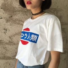 Cheap t-shirt made in china, Buy Quality traffic road directly from China traffic store Suppliers: 2015 Summer ulzzang Harajuku exclusive custom short-sleeved antihuman trafficking in Japanese T-shirt T-shirts Japonais, Ulzzang, Being Human Shirts, Raglan, Harajuku Fashion, Hijab Fashion, Fashion Fashion, Fashion Dresses, Vintage Fashion