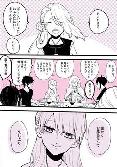 うづ菌☼原稿中 (@solar076) さんの漫画 | 44作目 | ツイコミ(仮) Touken Ranbu, Geek Stuff, Kawaii, Manga, Memes, Books, Anime, Twitter, Reading
