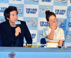 "Lee Kwang Soo compares Song Ji Hyo to a ""weed"""
