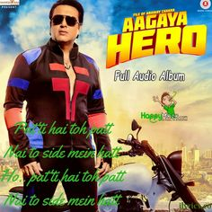 Dirty Flirty Lyrics From Aa Gaya Hero By Mika Singh -