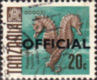 Tanzania 1967 Fish Official Fine Used SG O23 Scott O12 Other Tanzania and British Commonwealth Stamps HERE!