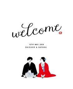 @saya.0512wedding - Instagram:「さすがめぐちゃん #ちーむ0512 #プレ花嫁 #2018春婚 #5月婚 #和婚 #ウェルカムボード #ありがとう #家宝 #和婚 #和婚をもっと盛り上げたい #結婚式 #結婚式準備」 Wedding Invitation Cards, Wedding Stationery, Wedding Cards, Wedding Illustration, People Illustration, Illustrations, Welcome Boards, Wedding Theme Inspiration, Japanese Illustration