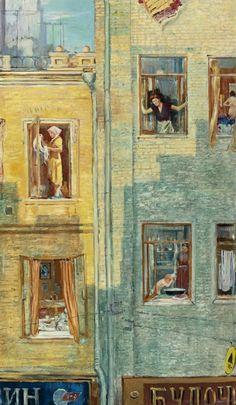 Пименов Юрий Иванович 1903–1977 Утренние окна. 1959 год.