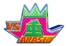 バラエティ 番組ロゴ - Google 検索 Logo Tv, Typography Logo, Thankful, Make It Yourself, My Favorite Things, Anime, Google, Pattern, Patterns