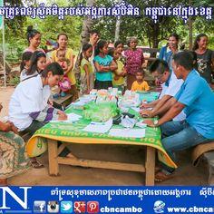 សកម្មភាពរបស់អង្គការស៊ីប៊ីអិនកម្ពុជា(CBN Cambodia) នឹងបុគ្គលិកស្ម័គ្រចិត្តបានចុះព្យាបាលជំងឺទូទៅនឹងមាត់ធ្មេញ ដោយឥតគិតថ្លៃនៅក្នុងខេត្ត ព្រះវិហារ  ថ្ងៃទី ១៣ ខែ តុលា ឆ្នាំ ២០១៦ នៅភូមិកំពង់ជ្រៃ ឃុំកំពង់ស្រឡៅ២ ស្រុកឆែប។ តោះចូលរួមចំណែកអភិវឌ្ឍន៌ដល់សហគមន៏យើងទាំងអស់គ្នា! លេខទូរស័ព្ទ: 023 223 489 www.cbncambodia.com www.facebook.com/cbncambo twitter.com/cbncambo www.pinterest.com/cbncambo www.instagram.com/cbncambo