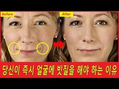 아무도 몰랐던 달걀껍질 활용법 8가지 - YouTube Funny Photos, Beauty Hacks, Beauty Tips, Health Fitness, Hair Beauty, Healing, Skin Care, Workout, Youtube