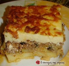 Great recipe for Sophia's Moussaka. Moussaka is an expensive and cumbersome dish to make. Cookbook Recipes, Cooking Recipes, Moussaka Recipe, Stock Cubes, Greek Dishes, Greek Recipes, Tray Bakes, Eggplant, Lasagna