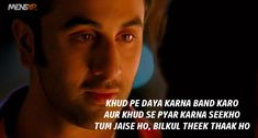 45 Things 'Yeh Jawaani Hai Deewani' Taught Us About Love, Life & Friendships is part of Bollywood quotes - This article talks about the best scenes, best pictures, best songs and best dialogues from the movie Yeh Jawaani Hai Deewani Lyric Quotes, Hindi Quotes, Movie Quotes, Quotations, Lyrics, Motivational Quotes, Famous Dialogues, Movie Dialogues, Career Quotes