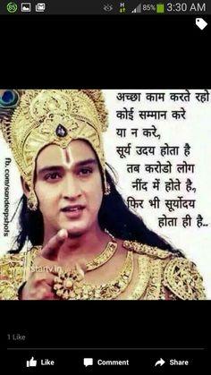 hindi prayer on images bhagwan ki prarthana god prayer