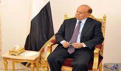 الرئيس اليمني يلتقي أرفع مسؤول في الاتحاد…: التقى الرئيس اليمني عبد ربه منصور هادي اليوم بمقر إقامته في مدينة نيويورك, الممثل الأعلى…