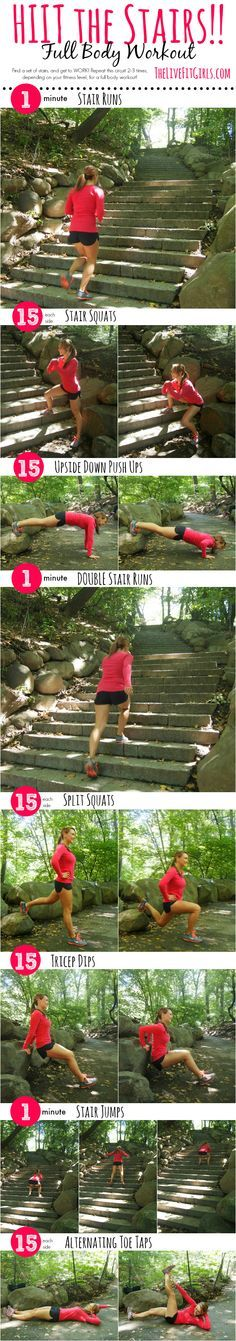 HIIT the Stairs! Find a set of stairs and get to WORK! Repeat this circuit times, depending on your fitness level, for a full body workout! Training Fitness, Yoga Fitness, Fitness Tips, Fitness Motivation, Health Fitness, Workout Fitness, Workout Abs, Workout Exercises, Fitness Exercises
