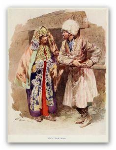 Богатые татары