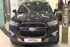 Chevrolet Captiva LTZ 4x4 2.2 DOHC 16V 184 HP